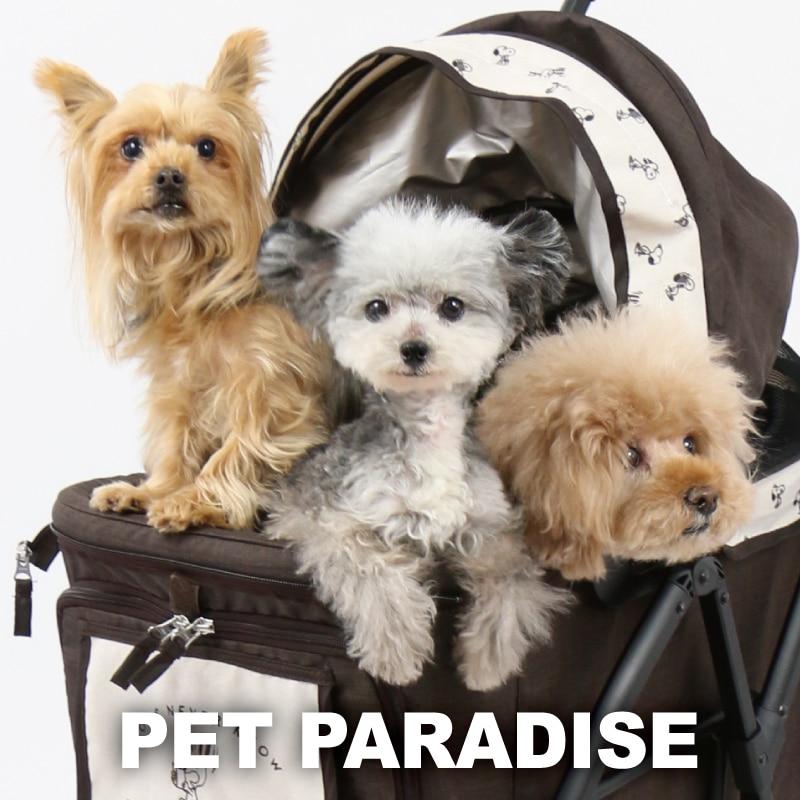 PET PARADISE