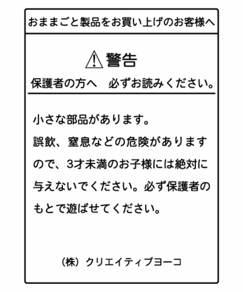 Mother garden MG 木のおままごと ディッシュセット桃 抗菌 ピンク(淡)