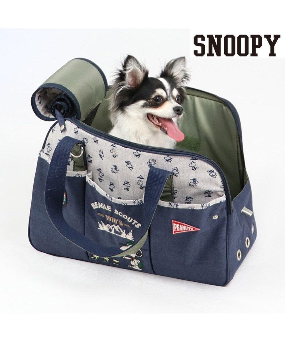 PET PARADISE スヌーピー ペットキャリーバッグM スカウト柄〔小型犬〕 紺(ネイビー・インディゴ)