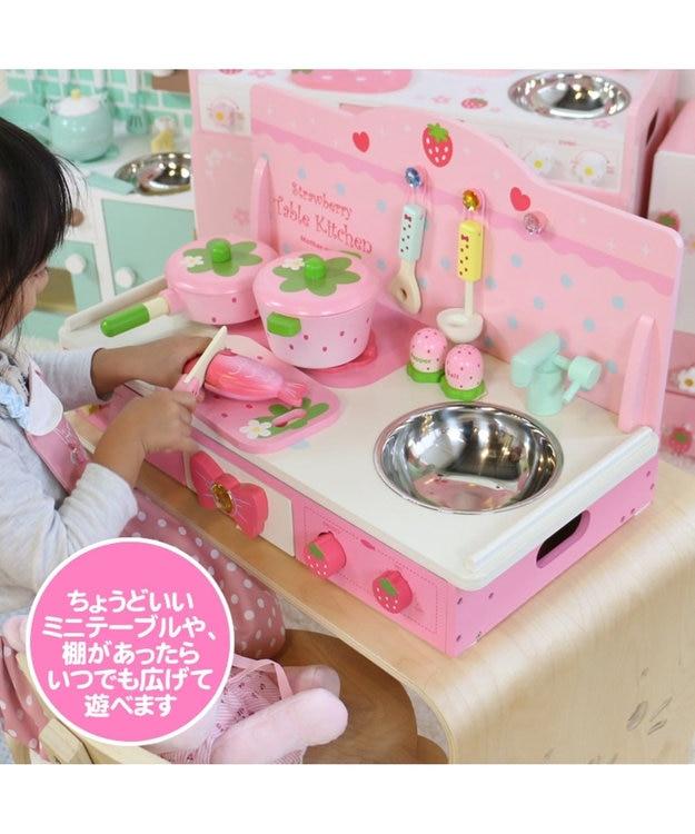 Mother garden 《16000台突破》マザーガーデン 木製 おままごと ままごと セット 野いちご 卓上キッチンセット ピンク 木のおもちゃ 誕生日 おままごとセット 子供 イチゴ 女の子 ままごとセット おもちゃ 玩具 子供の日
