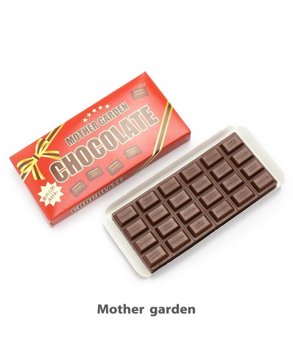 Mother garden マザーガーデン 柔らか板チョコ 【MGスクイーズ】 茶色