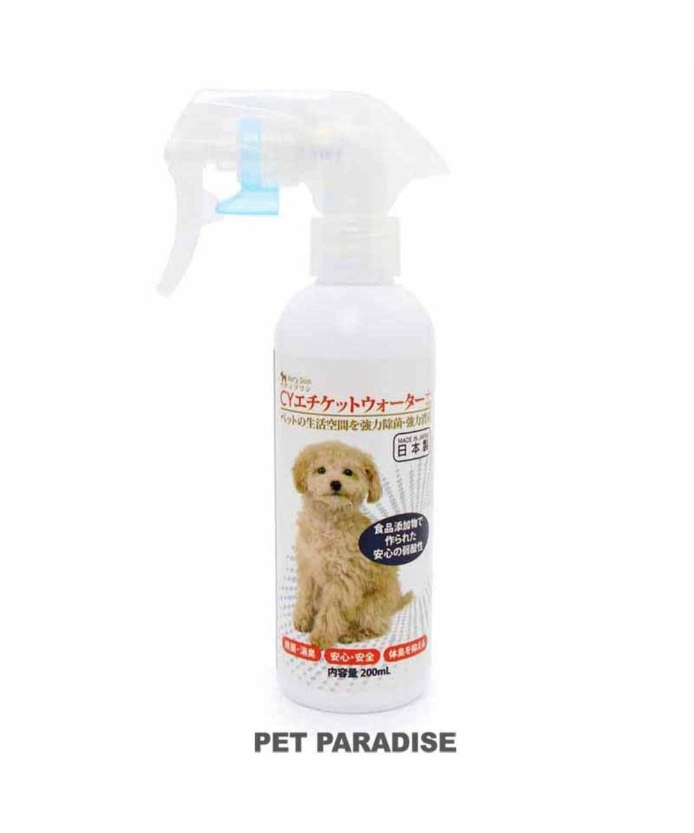 PET PARADISE 〔ウイルス対策〕ぺティソワン エチケットウォ―ター+ 200ml 白~オフホワイト
