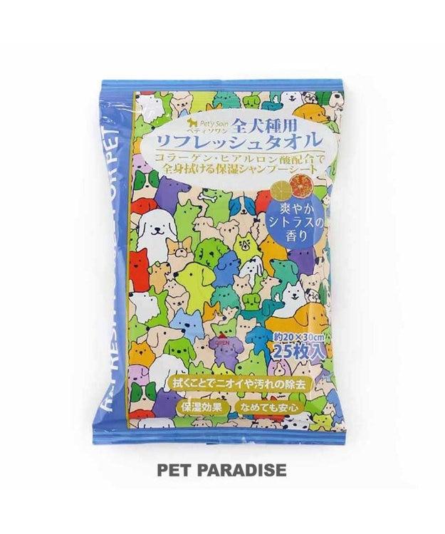 PET PARADISE ペティソワン リフレッシュタオル 全犬種用 花粉対策