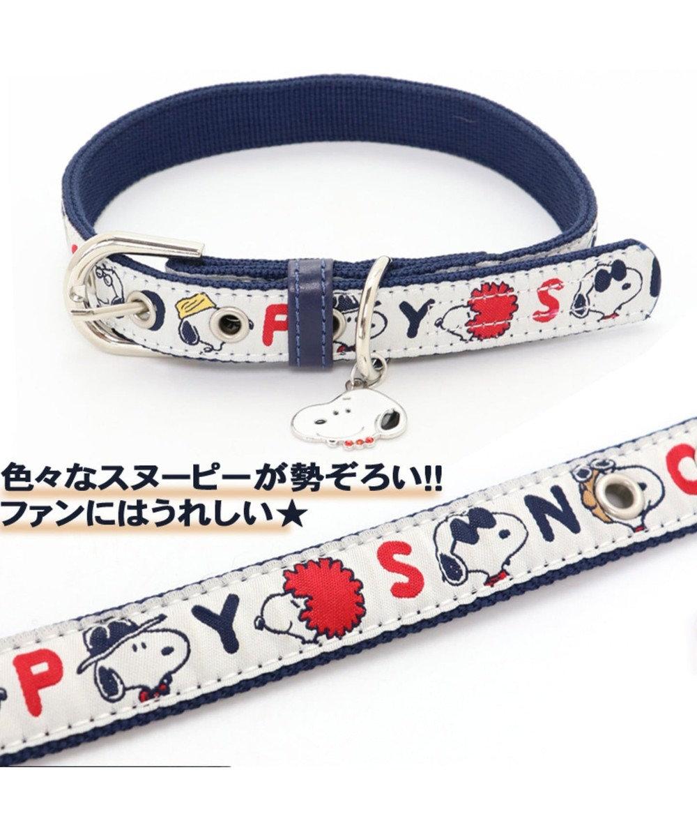 PET PARADISE 【ペットM】スヌーピー 首輪 メニーフェイス柄 紺(ネイビー・インディゴ)