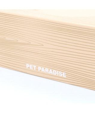 PET PARADISE ペットパラダイス ペットグッズ えさ皿 食器  木製フードテーブル 小 茶系