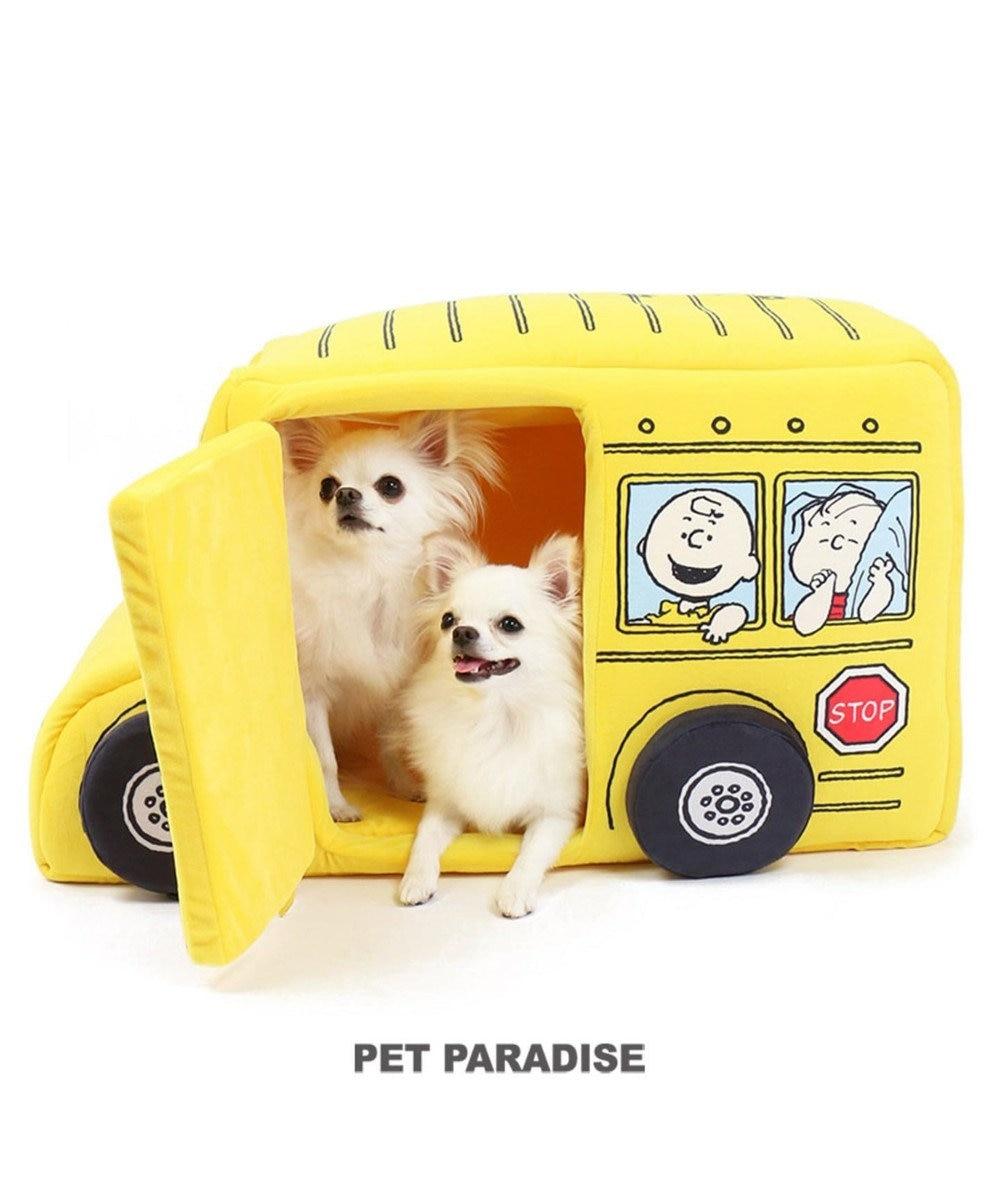 PET PARADISE スヌーピー ペットハウス バス型ハウス 黄