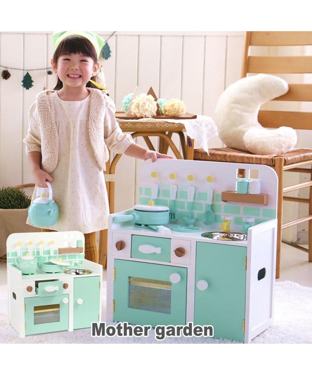 Mother garden マザーガーデン 木製 おままごと システムグリルキッチン 《ミント》 ままごと キッチン コンパクト 誕生日プレゼント  キッチンセット 木のおもちゃ 男の子 子供の日 青緑