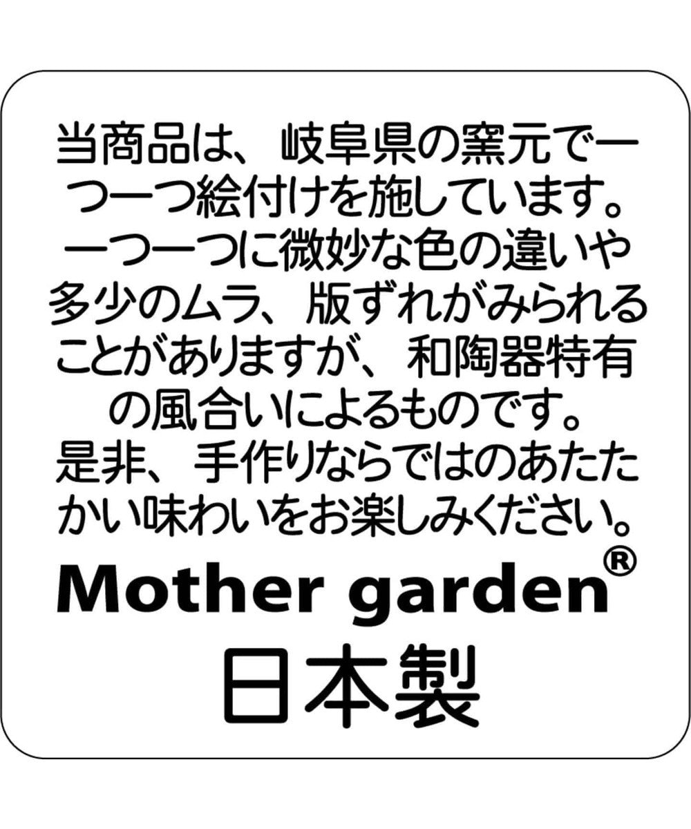 Mother garden しろたん うどんどんぶり 和食器 0