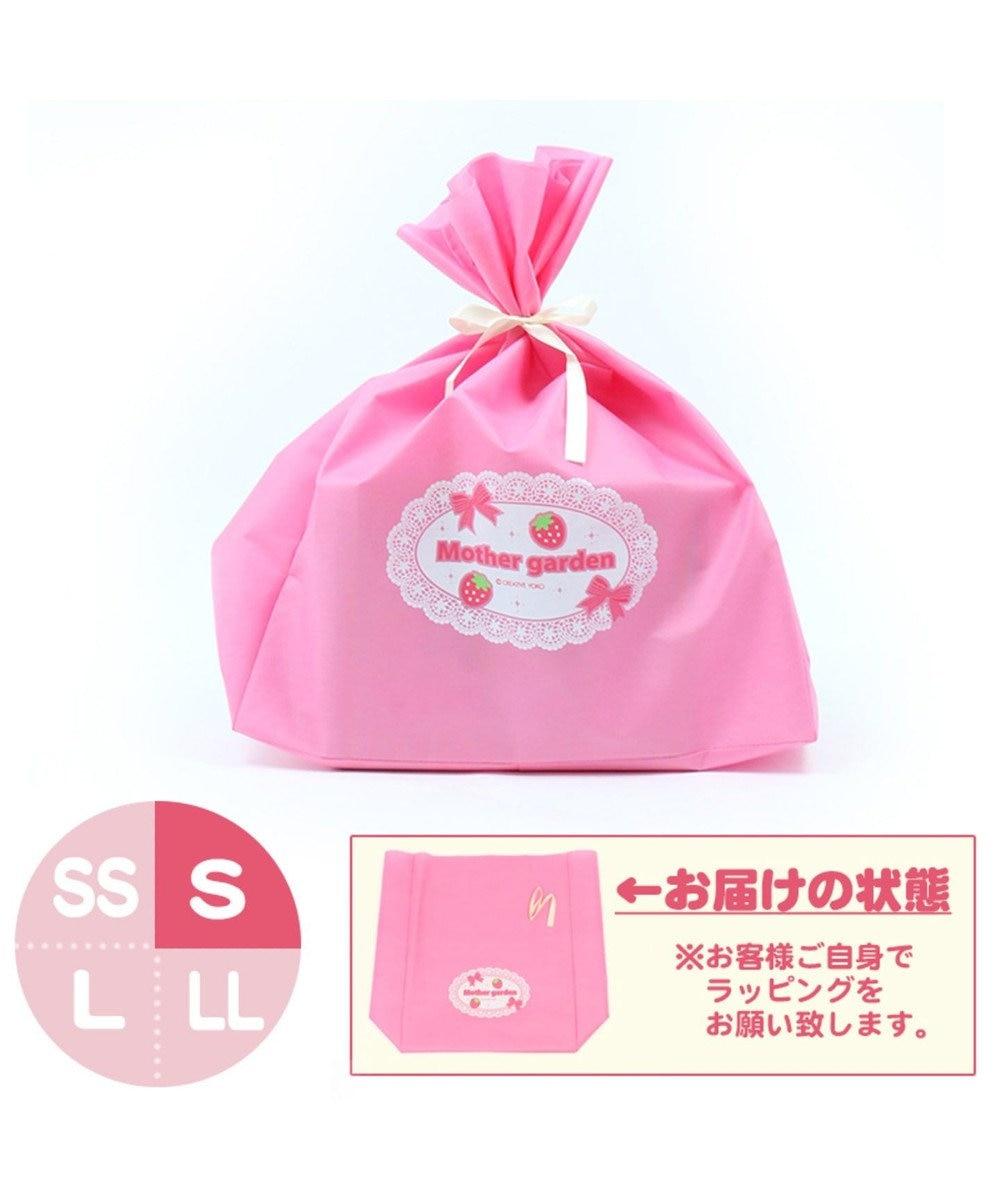 Mother garden マザーガーデン ギフト袋 S≪ドレッサーサイズ≫ ピンク(淡)