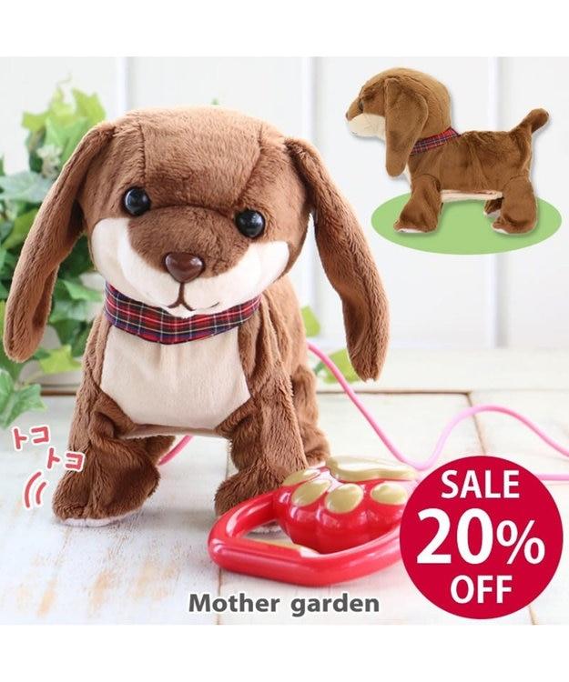 Mother garden 【旧モデルSALE】うさもも いっしょにおさんぽダックスくん