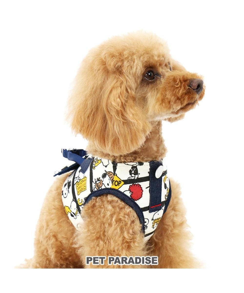 PET PARADISE スヌーピー ベストハーネス フェイス柄 3S 白~オフホワイト