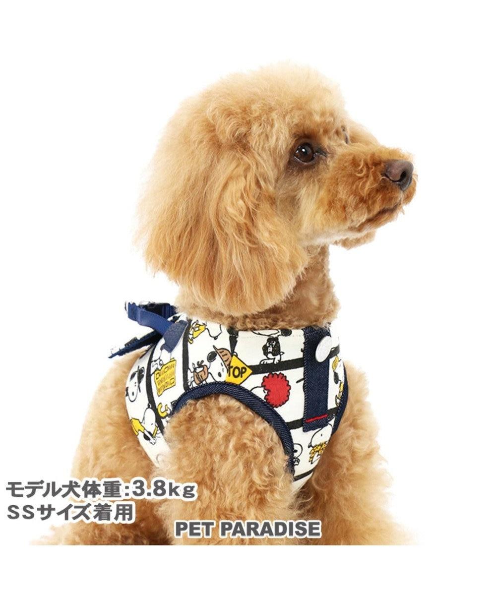 PET PARADISE スヌーピー ベストハーネス フェイス柄 S 白~オフホワイト