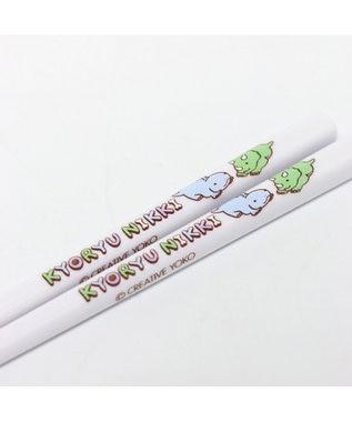 Mother garden マザーガーデン きょうりゅう日記 お箸16.5cm&ケースセット 水色