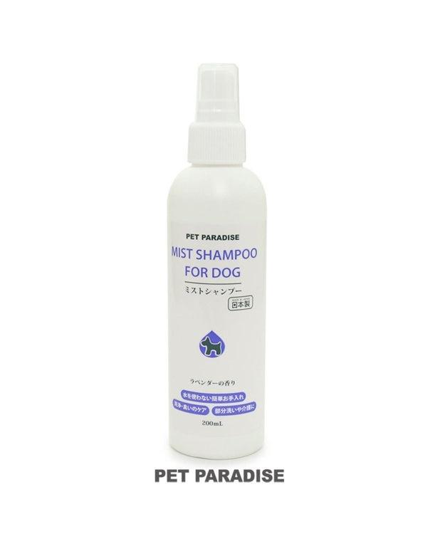 PET PARADISE ペットパラダイス ケア用品 ミストシャンプー