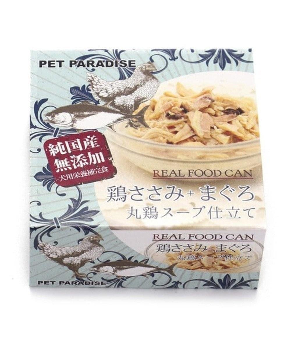 PET PARADISE ネット限定!ペットパラダイス リアルフード缶24個セット 鶏ささみ× まぐろ 0