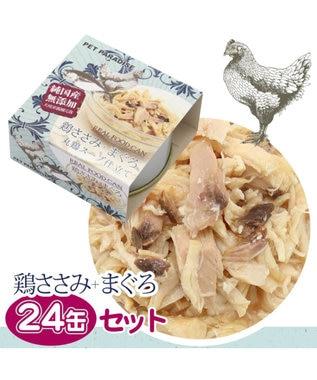 PET PARADISE ネット限定!ペットパラダイス リアルフード缶24個セット 鶏ささみ× まぐろ 原材料・原産国