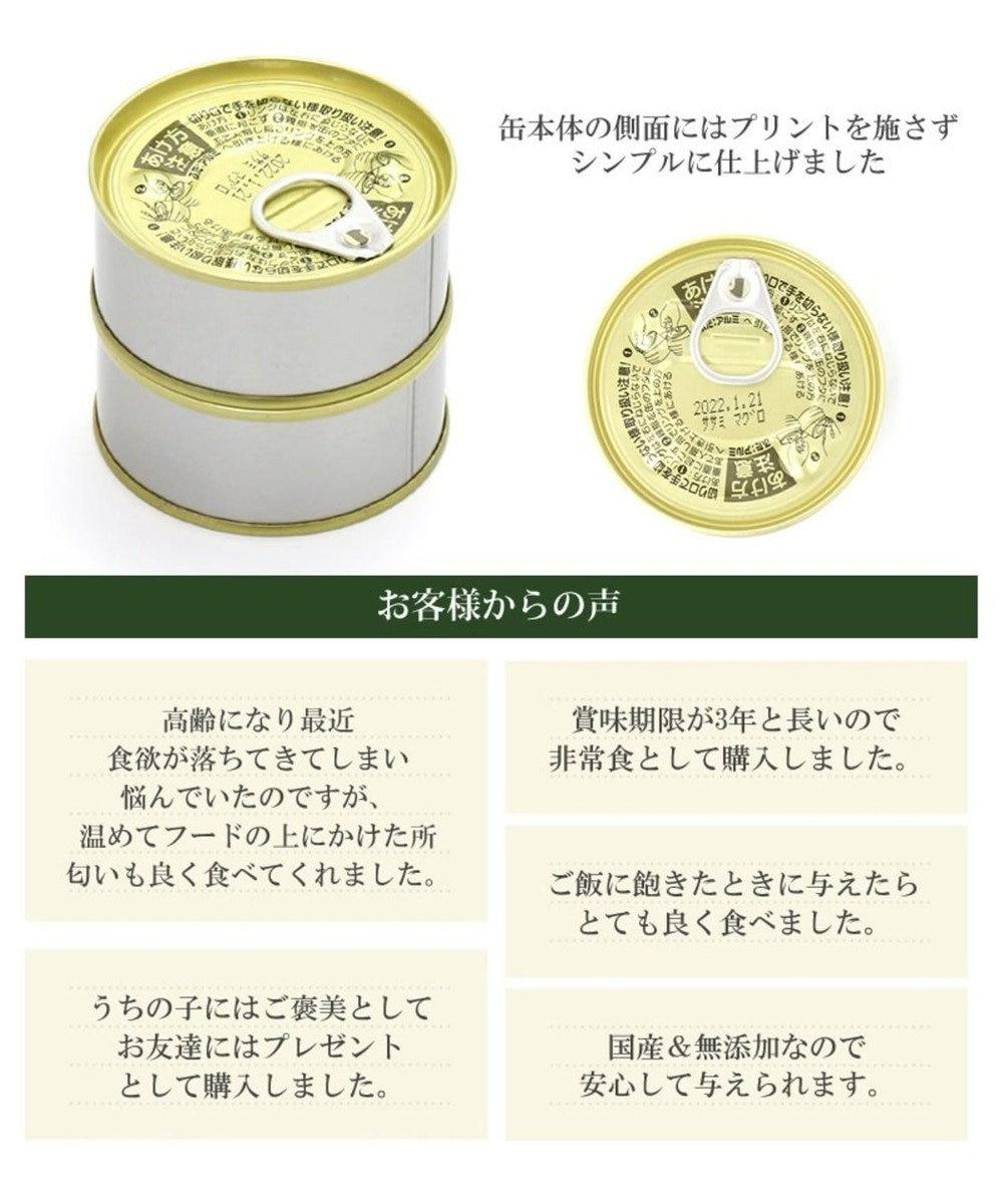 PET PARADISE ネット限定!ペットパラダイス リアルフード缶24個セット 鶏ささみプレーン 原材料・原産国