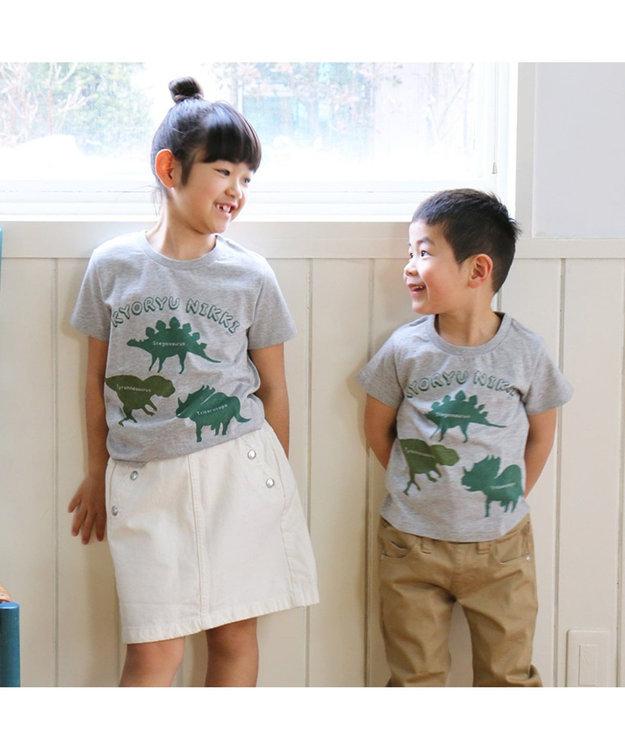 Mother garden きょうりゅう日記 Tシャツ 恐竜シルエットキッズサイズ