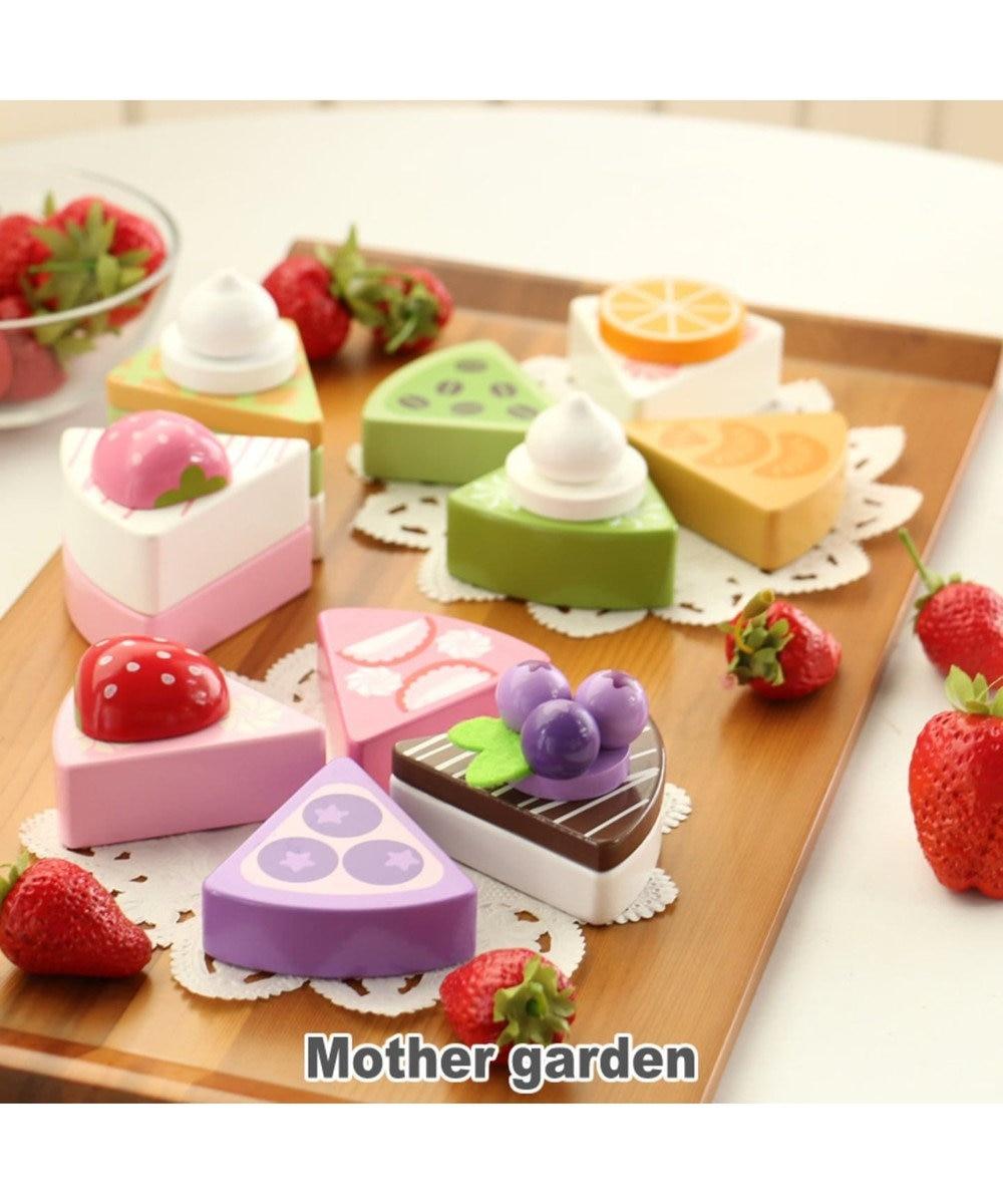 Mother garden マザーガーデン ケーキ6個セット 木のおままごと マルチカラー