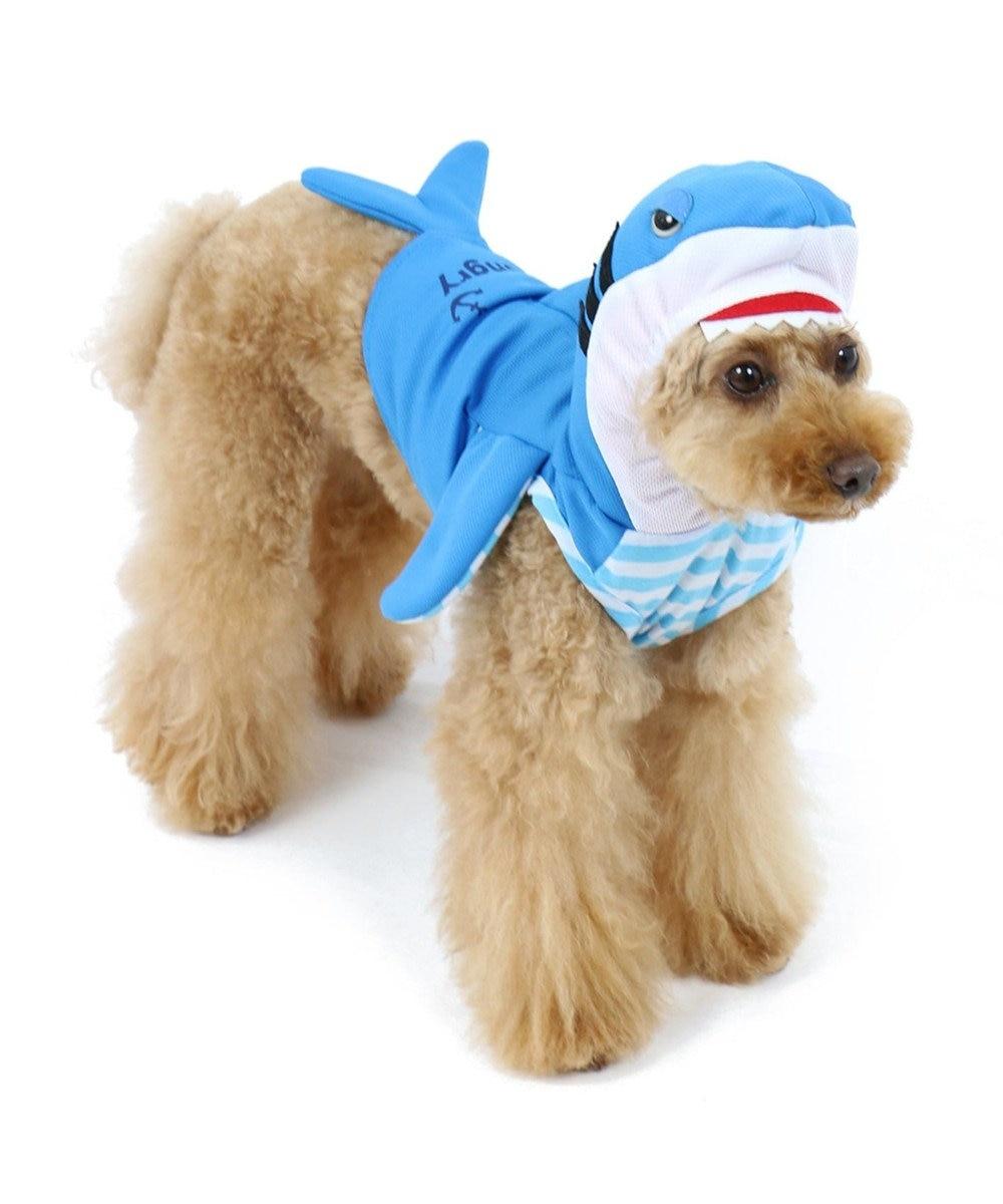PET PARADISE なりきりペッツ 変身なりきり服 サメ さめ[小型犬] 青
