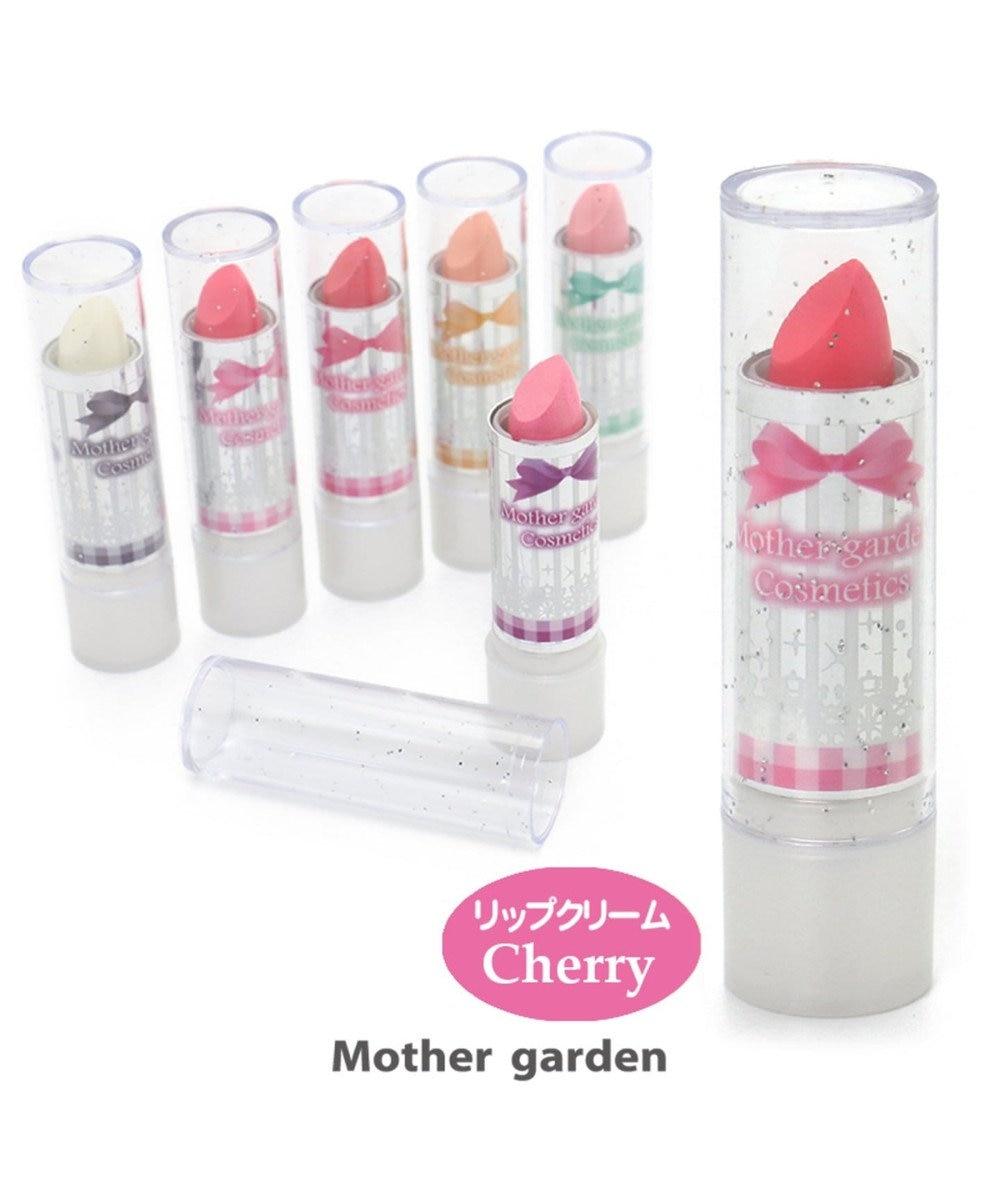 Mother garden マザーガーデン リップスティック  口紅 チェリー