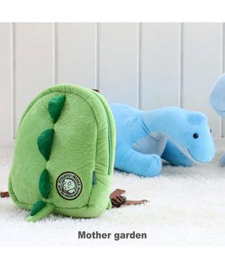 Mother garden きょうりゅう日記 まるできょうりゅうリュック キッズ リュック 遠足 0