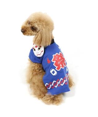PET PARADISE なりきりペッツ きつねお祭り法被青[小型犬] 青