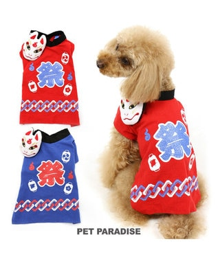 PET PARADISE なりきりペッツ きつねお祭り法被赤[小型犬] 赤