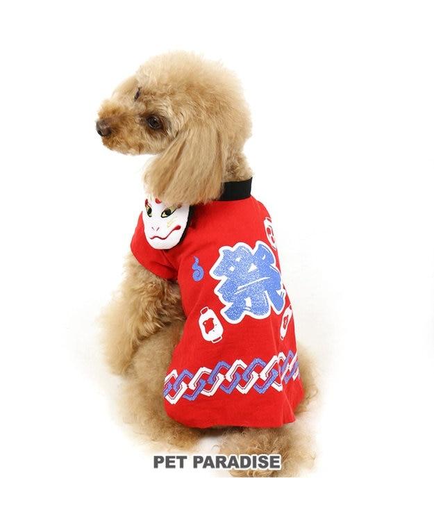 PET PARADISE なりきりペッツ きつねお祭り法被赤[小型犬]