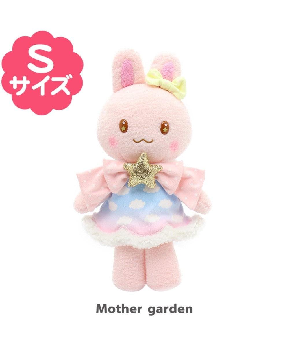 Mother garden うさもも きせかえマスコットS うさももちゃん 空柄  プチ 0