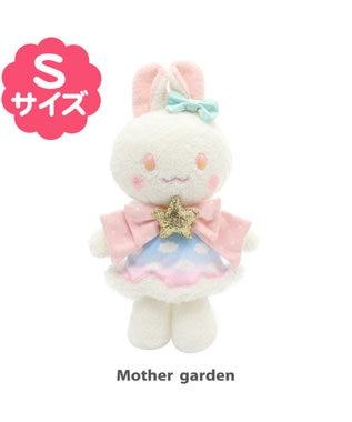 Mother garden うさもも きせかえマスコットS うさみみちゃん 空柄  プチ 0