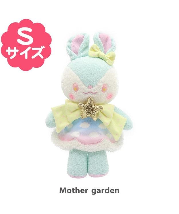 Mother garden うさもも きせかえマスコットS ぴぴあん 空柄  プチ