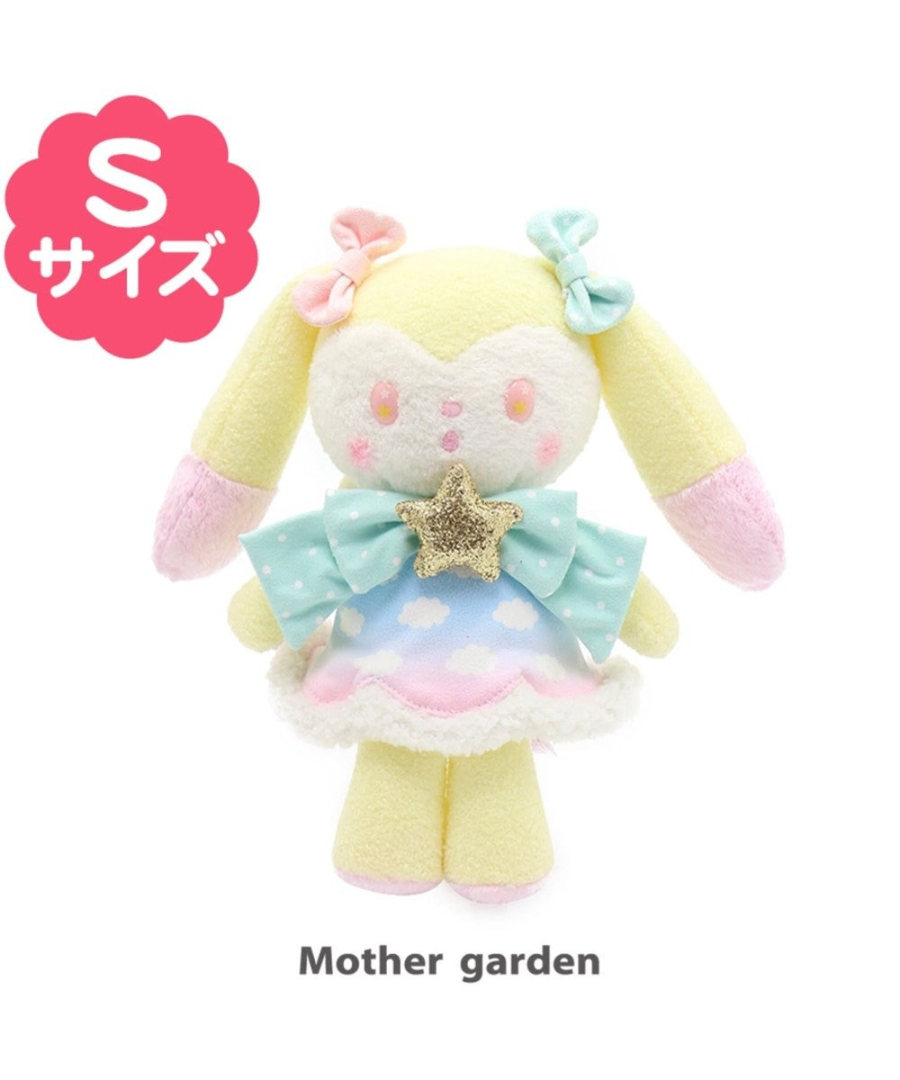 Mother garden うさもも きせかえマスコットS ぽぽち 空柄  プチ 0