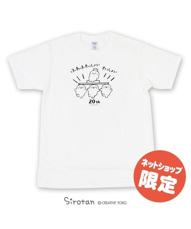Mother garden ネット限定発売 しろたん つぶやきTシャツふわふわっしょい