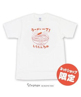 Mother garden ネット店限定発売 しろたん つぶやきTシャツ ラーメン柄 白~オフホワイト