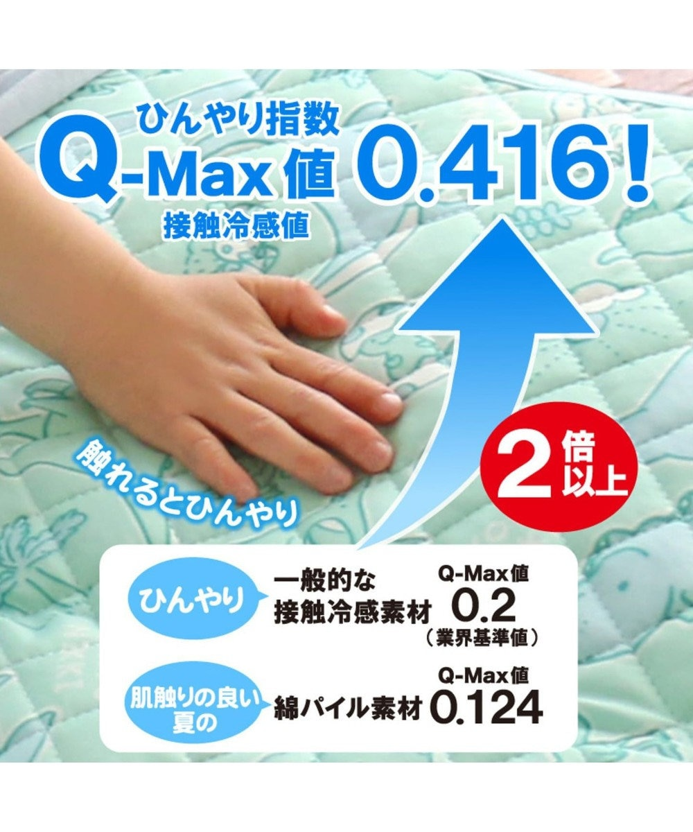 Mother garden きょうりゅう日記 クール 接触冷感 枕パッドS 黄緑
