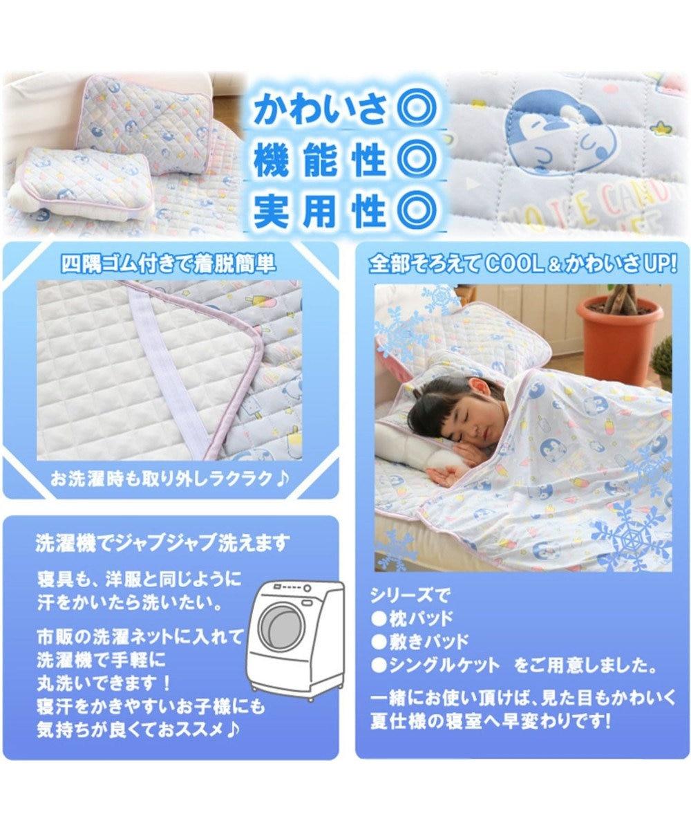 Mother garden こぴよフレンズ クール 接触冷感 枕パッドS 白~オフホワイト
