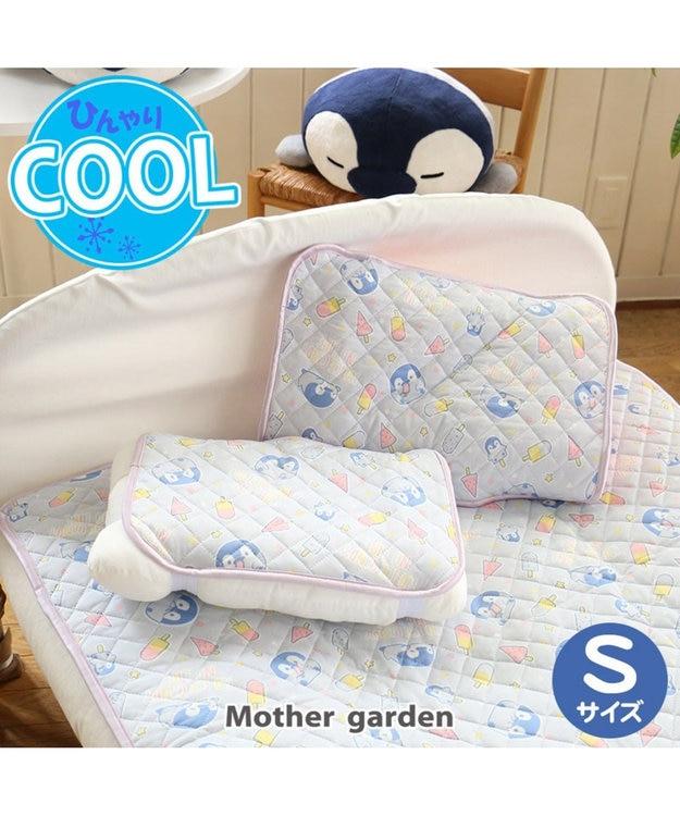 Mother garden こぴよフレンズ クール 接触冷感 枕パッドS