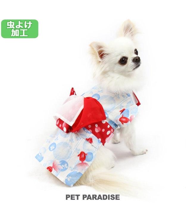 PET PARADISE プリティブーケ きんぎょ柄 浴衣[小型犬]
