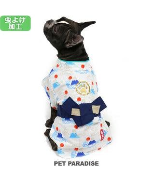 PET PARADISE フィールドグライド 富士山浴衣[中/大型犬] 水色