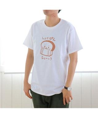 Mother garden ネット店限定 しろたん つぶやきTシャツ 食パンショック 白~オフホワイト
