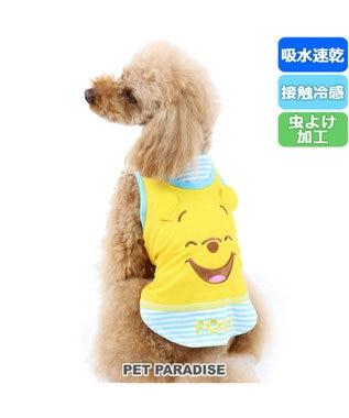 PET PARADISE ディズニー クールマックス プーさん 顔タンク[小型犬] 黄