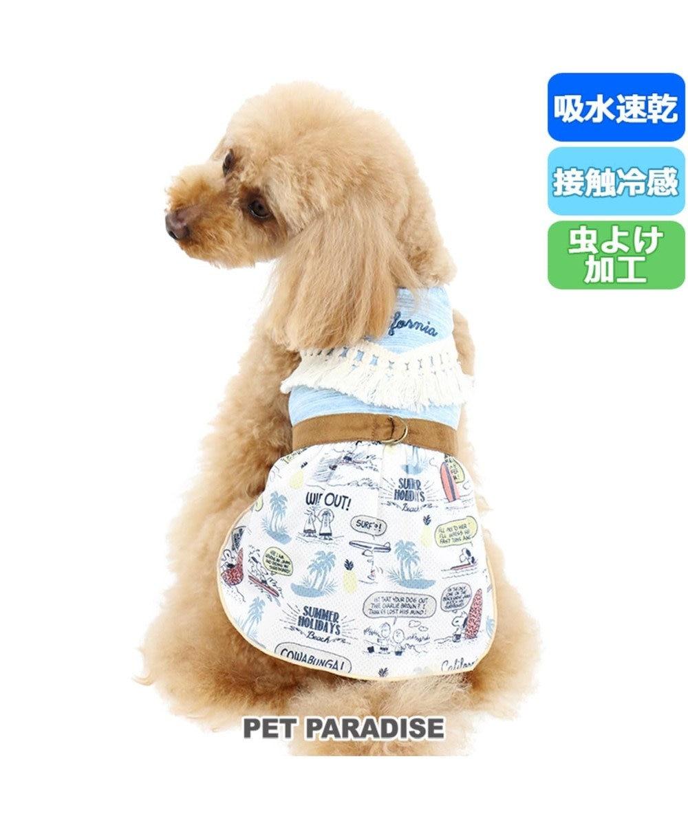 PET PARADISE スヌーピー クールマックス パインワンピ[小型犬] 水色