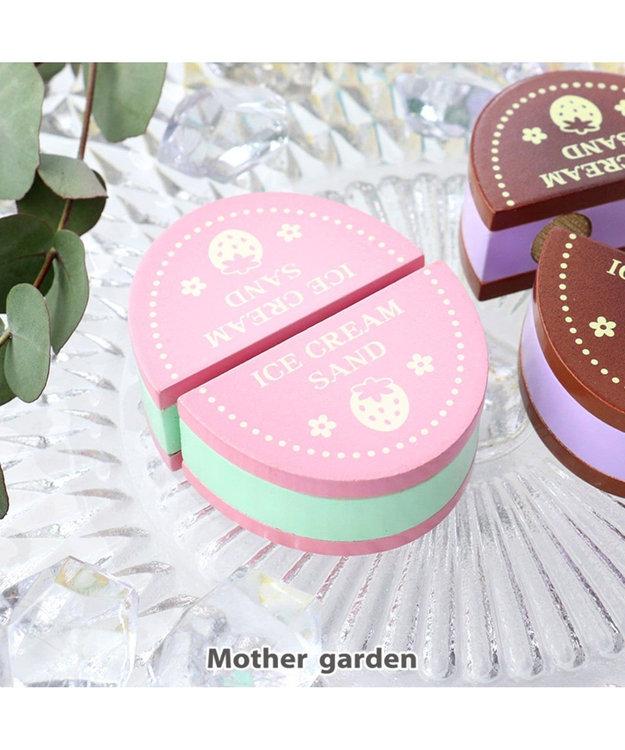 Mother garden マザーガーデン 木のおままごと 苺ビスケトサンドアイス桃 0