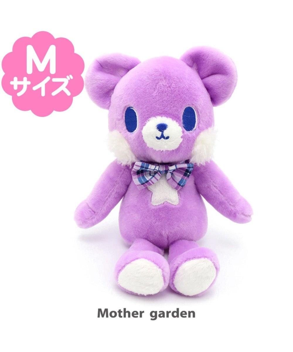 Mother garden くまのロゼット きせかえマスコットM 紫
