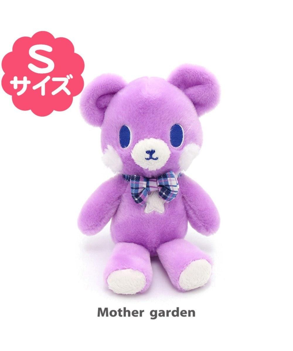 Mother garden くまのロゼット きせかえマスコットS 紫