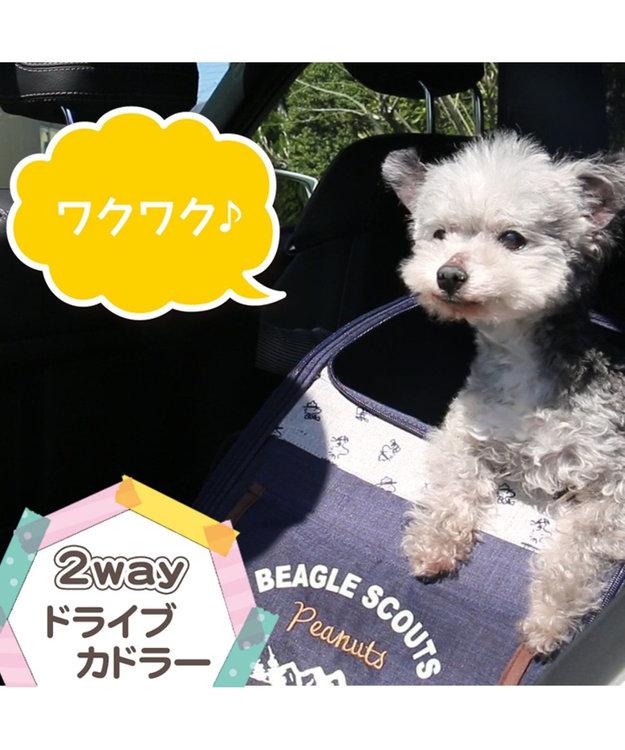PET PARADISE 犬用品 ペットグッズ キャリーバッグ ペットパラダイス 犬 カート バギー おしゃれ スヌーピー 3WAY ハンドフル ペット カート | 送料無料 1年保証 猫 キャラクター ペットバギー 多頭 介護 軽量 コンパクト収納 折りたたみ 対面