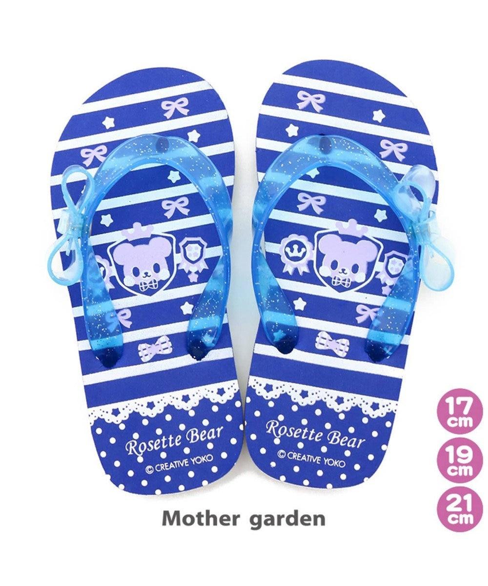 Mother garden くまのロゼット ビーチサンダル  キッズサイズ プール 紺(ネイビー・インディゴ)