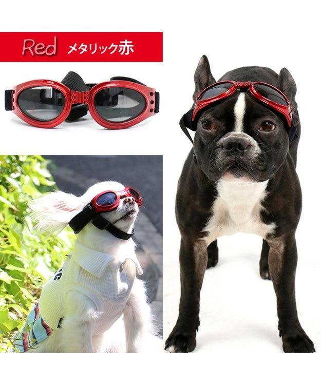 PET PARADISE ペットパラダイス ペット用ゴーグル メタリック(赤)