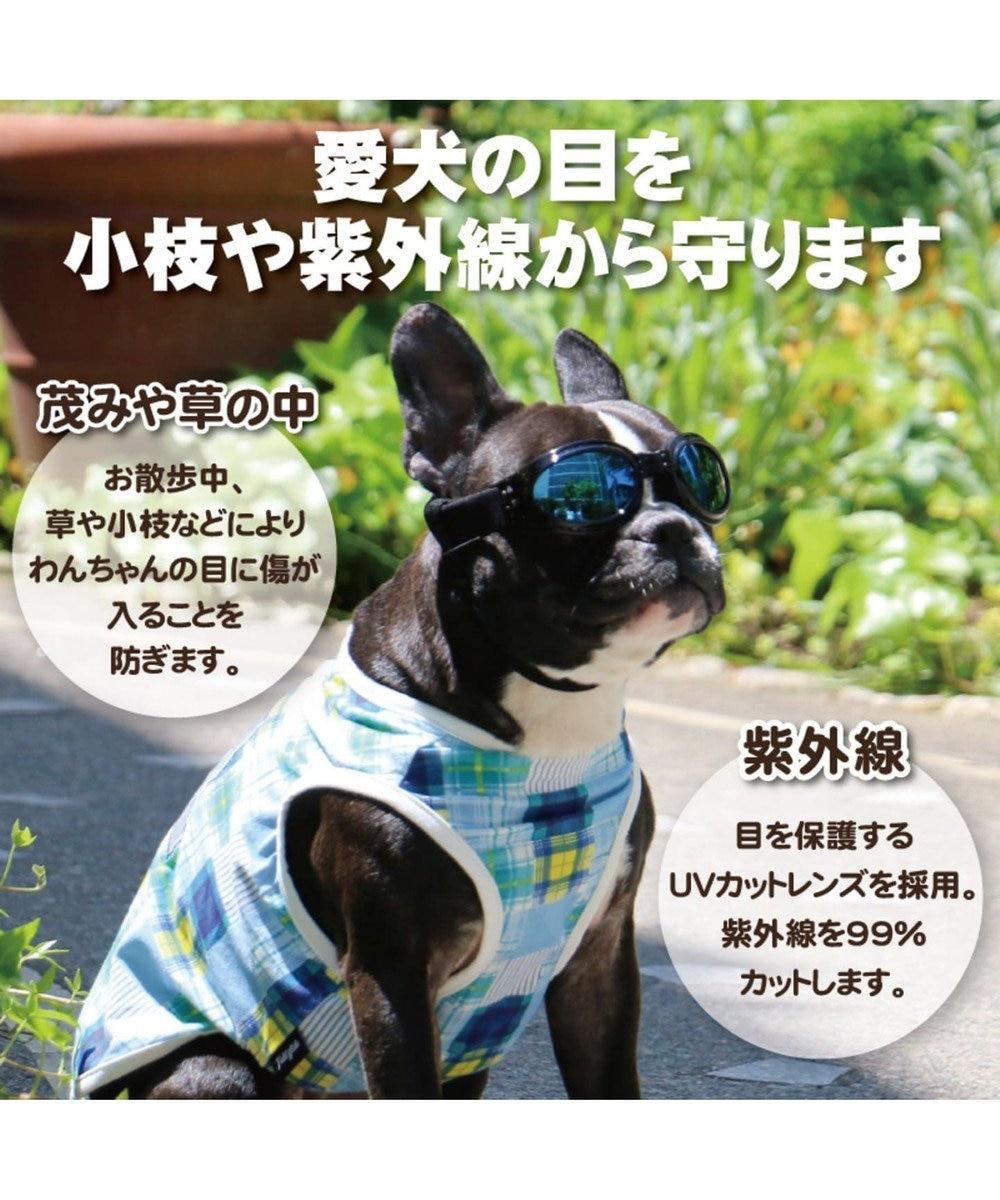 PET PARADISE ペットパラダイス ペット用ゴーグル メタリック(黒) 黒
